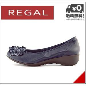 リーガル バレエ パンプス 痛くない ローヒール レディース レザー コサージュ付き 美脚 EE REGAL F48GAF ネイビー|shoesdirect