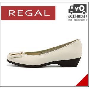 リーガル バレエ パンプス 痛くない ローヒール レディース レザー ベルト付き 美脚 EE REGAL F49GAF ホワイト|shoesdirect