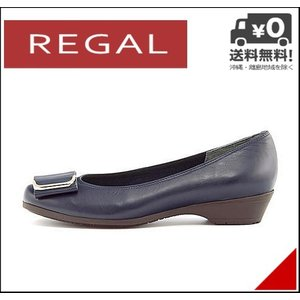 リーガル バレエ パンプス 痛くない ローヒール レディース レザー ベルト付き 美脚 EE REGAL F49GAF ネイビー|shoesdirect