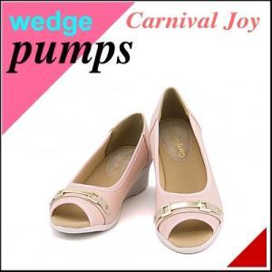パンプス 痛くない ウェッジソール 歩きやすい 疲れにくい レディース オープントゥ ビット付き 美脚 デイリー カーニバルジョイ 252041 ピンク|shoesdirect