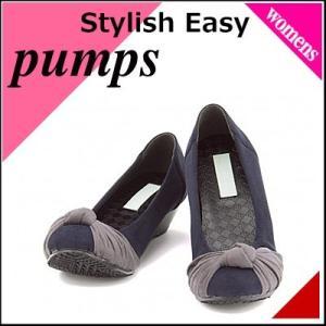 コンフォート パンプス 痛くない ウェッジヒール 歩きやすい 疲れない レディース 美脚 スタイリッシュイージー 658030 ネイビー|shoesdirect