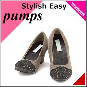 パンプス 痛くない ウェッジヒール 歩きやすい 疲れない レディース 美脚 スタイリッシュイージー 658031 オーク|shoesdirect