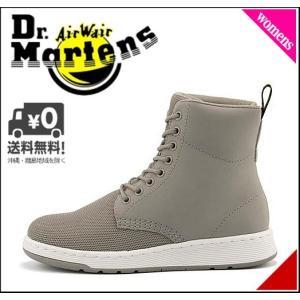 ドクターマーチン スニーカー レディース ディーエムズ ライト リーガル 軽量 DMS LITE RIGAL MH 8 EYE BOOT Dr.Martens 22191021 ミッドグレー|shoesdirect