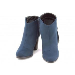 ショートブーツ レディース 太ヒール 歩きやすい フリンジ 美脚 フェミニンカフェ Feminine Cafe 1170 ブルー|shoesdirect
