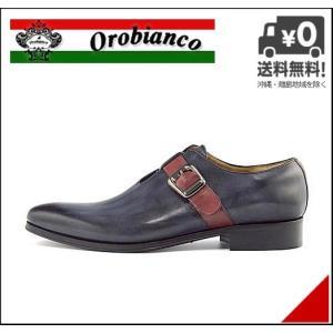 オロビアンコ メンズ ビジネスシューズ ドレスシューズ 本革 キアリ プレーントゥ ストラップ CHIARI Orobianco 453380 BLU/ROSSO|shoesdirect
