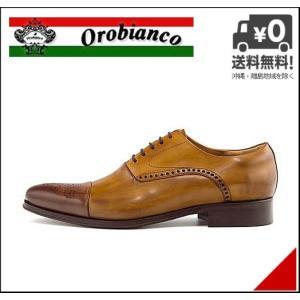 オロビアンコ メンズ ビジネスシューズ ドレスシューズ 本革 モンツァ キャップトゥ メダリオン レースアップ MONZA Orobianco 453550 BRANDY/TAN|shoesdirect