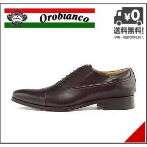 オロビアンコ メンズ ビジネスシューズ ドレスシューズ 本革 アンコーナ ストレートチップ レースアップ ANCONA Orobianco 584110 NERO|shoesdirect