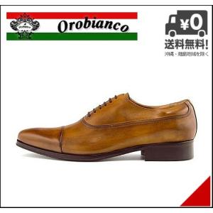 オロビアンコ メンズ ビジネスシューズ ドレスシューズ 本革 アンコーナ ストレートチップ レースアップ ANCONA Orobianco 584150 TAN|shoesdirect