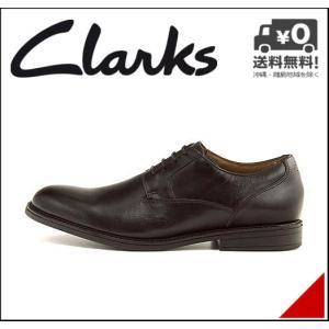 クラークス ビジネスシューズ ウォーキングシューズ メンズ ベックフィールド ウォーク プレーントゥ BECKFIELD WALK Clarks 26119263 ブラック|shoesdirect