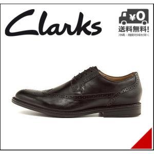 クラークス ビジネスシューズ ウォーキングシューズ メンズ ベックフィールド リミット ウイングチップ BECKFIELD LIMIT Clarks 26119264 ブラック|shoesdirect
