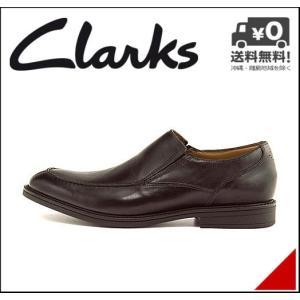 クラークス ビジネスシューズ ウォーキングシューズ メンズ べックフィールド ステップ スリッポン BECKFIELD STEP Clarks 26119266 ブラック|shoesdirect