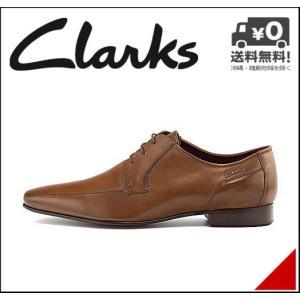 クラークス ビジネスシューズ メンズ チルトンレース 本革 スワローモカ レースアップ G CHILTON LACE Clarks 20351165 タンレザー|shoesdirect