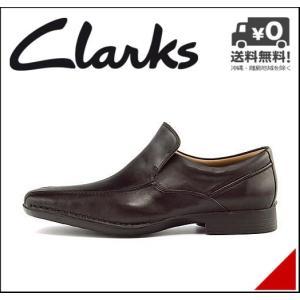 クラークス ビジネスシューズ メンズ フランシスフライト 本革 スワローモカ スリッポン 軽量 G Clarks 20357013 ブラックレザー|shoesdirect