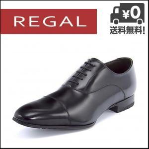 リーガル 靴 ビジネスシューズ メンズ ストレートチップ R...