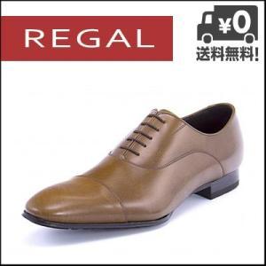 リーガル 靴 ブラウン ビジネスシューズ ストレートチップ REGAL 011R AL ブラウン【バーゲン】|shoesdirect