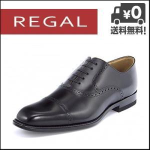 リーガル ビジネスシューズ 靴 メンズ ストレートチップ スクエアトゥ REGAL 122R AL ブラック【バーゲン】|shoesdirect