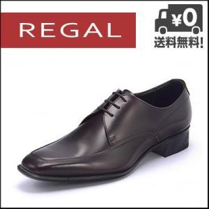 リーガル 靴 Uチップ REGAL メンズ ビジネスシューズ 727R AL ワイン【バーゲン】|shoesdirect