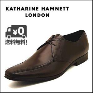 KATHARINE HAMNETT(キャサリンハムネット) メンズ ビジネスシューズ 3940 ダークブラウン