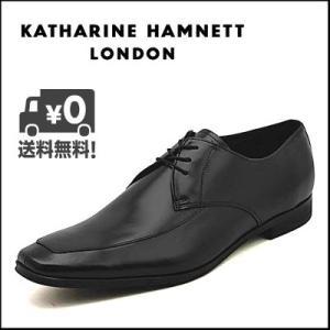 KATHARINE HAMNETT(キャサリンハムネット) メンズ ビジネスシューズ 3941 ブラック