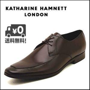 KATHARINE HAMNETT(キャサリンハムネット) メンズ ビジネスシューズ 3941 ダークブラウン