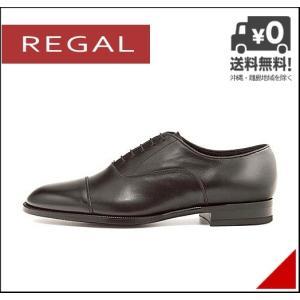 リーガル ビジネスシューズ メンズ ストレートチップ 本革 3E REGAL 11KR ブラック|shoesdirect