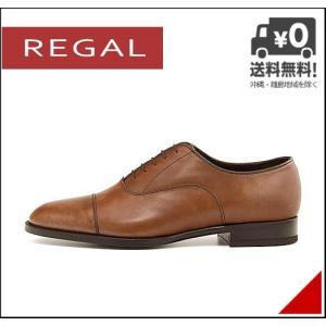 リーガル ビジネスシューズ メンズ ストレートチップ 本革 3E REGAL 11KR ブラウン|shoesdirect