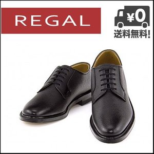 リーガル ビジネスシューズ 靴 メンズ プレーントゥ 2236NA ブラック【バーゲン】|shoesdirect