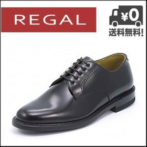 リーガル ビジネスシューズ 靴 メンズ REGAL プレーントゥ 2504NA ブラック【バーゲン】|shoesdirect