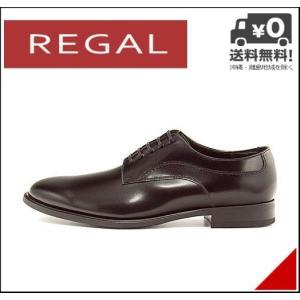リーガル ビジネスシューズ メンズ プレーントゥ 30HR 本革 EE REGAL ブラック|shoesdirect
