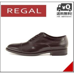 リーガル ビジネスシューズ メンズ ストレートチップ 31HR 本革 EE REGAL ブラック|shoesdirect