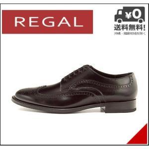 リーガル ビジネスシューズ メンズ ウイングチップ 32HR 本革 EE REGAL ブラック|shoesdirect