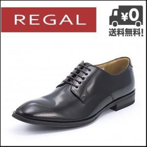 リーガル ビジネスシューズ 靴 メンズ REGAL プレーントゥ 810R AL ブラック【バーゲン】 [売れ筋]|shoesdirect