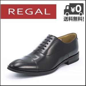 リーガル ビジネスシューズ 靴 メンズ REGAL ストレートチップ 811R AL ブラック【バー...