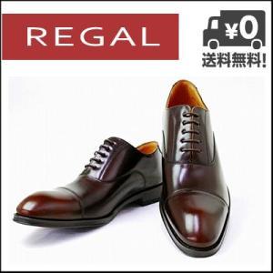 リーガル ビジネスシューズ 靴 メンズ REGAL ストレートチップ 811R AL ダークブラウン【バーゲン】|shoesdirect