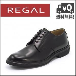 リーガル ビジネスシューズ 靴 メンズ REGAL プレーントゥ JU13 AG ブラック【バーゲン】|shoesdirect