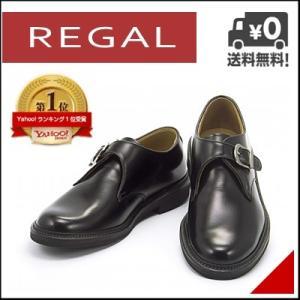 リーガル ビジネスシューズ 靴 メンズ REGAL モンクストラップ JU16 AG ブラック【バー...