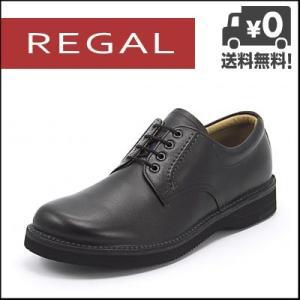 リーガルウォーカー JJ23 AG 3E REGAL プレーントゥ メンズ ビジネスシューズ ブラック【バーゲン】|shoesdirect