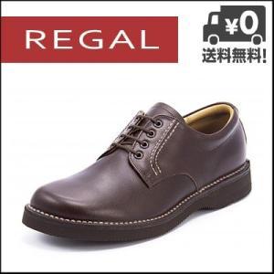 リーガルウォーカー JJ23 AG 3E REGAL プレーントゥ メンズ ビジネスシューズ ダークブラウン【バーゲン】|shoesdirect