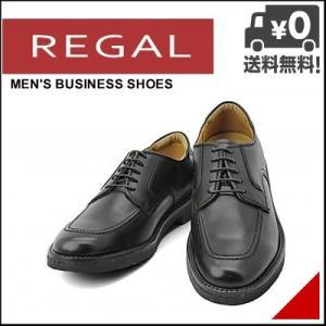 リーガルウォーカー メンズ ビジネスシューズ 本革 Uチップ ウォーキング 3E 幅広 冠婚葬祭 就活 REGAL WALKER 102W AH ブラック<br>|shoesdirect