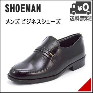 SHOEMAN(シューマン) メンズ ビジネスシューズ 385 ブラック|shoesdirect