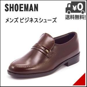 SHOEMAN(シューマン) メンズ ビジネスシューズ 385 ブラウン|shoesdirect