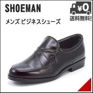 SHOEMAN(シューマン) メンズ ビジネスシューズ 7393 ブラック|shoesdirect