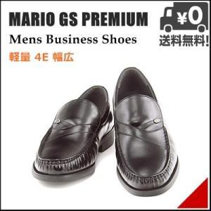 ビジネスシューズ メンズ 本革 スワローモカ 4E マリオGSプレミアム MARIO GS PREMIUM 506502 ブラック|shoesdirect