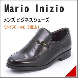 Mario Inizio(マリオイニチオ) メンズ ビジネスシューズ 301915 ブラック|shoesdirect