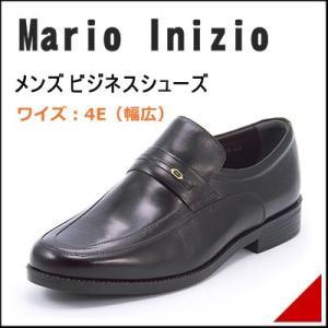Mario Inizio(マリオイニチオ) メンズ ビジネスシューズ 301916 ブラック|shoesdirect
