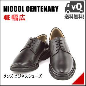 ビジネスシューズ メンズ 本革 プレーントゥ 防滑 ビジネス 4E ニコルセンテナリー 1803 ブラック|shoesdirect