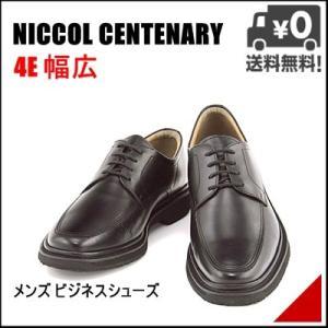 ビジネスシューズ メンズ 本革 Uチップ 防滑 ビジネス 4E ニコルセンテナリー 1813 ブラック|shoesdirect