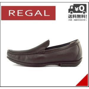 リーガル ビジネスシューズ スリッポン メンズ 本革 EE REGAL 56HRAF ブラック|shoesdirect