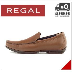 リーガル ビジネスシューズ スリッポン メンズ 本革 EE REGAL 56HRAF ブラウン|shoesdirect