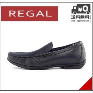 リーガル ビジネスシューズ スリッポン メンズ 本革 EE REGAL 56HRAF ネイビー|shoesdirect